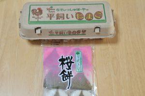 平飼い卵と桜餅